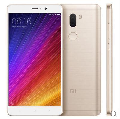 Xiaomi Mi5S Plus 4G Phablet 64GB ROM - GOLDEN