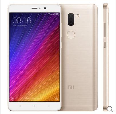 Xiaomi Mi5s Plus 4G Phablet - GOLDEN